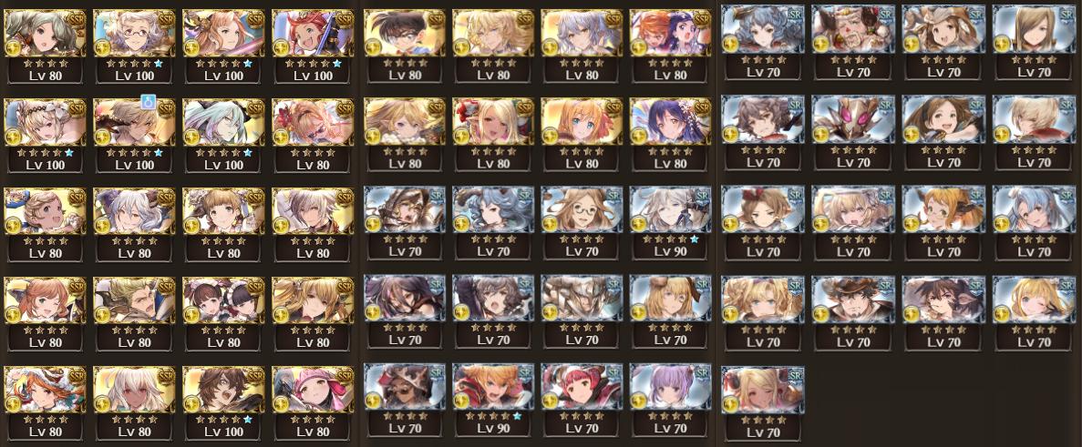 f:id:U-kimidaihuku:20200113130541p:plain