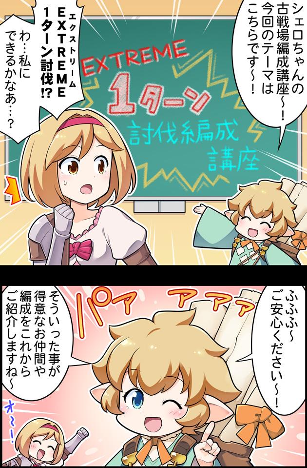 f:id:U-kimidaihuku:20200115194511j:plain