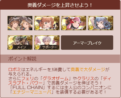 f:id:U-kimidaihuku:20200115194922p:plain