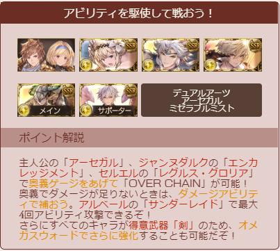 f:id:U-kimidaihuku:20200115194928p:plain