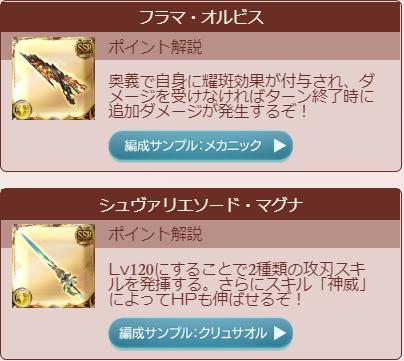 f:id:U-kimidaihuku:20200115195523p:plain