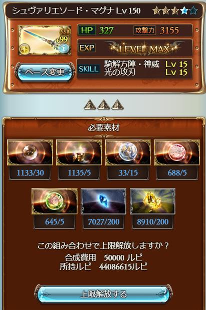 f:id:U-kimidaihuku:20200115211420p:plain
