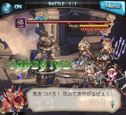 f:id:U-kimidaihuku:20200115212543p:plain