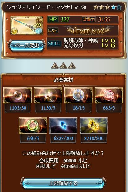 f:id:U-kimidaihuku:20200115212659p:plain