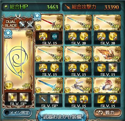 f:id:U-kimidaihuku:20200115213335p:plain