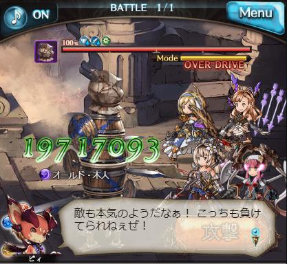 f:id:U-kimidaihuku:20200115213627p:plain