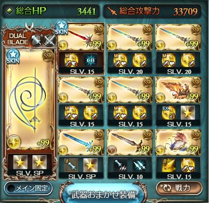 f:id:U-kimidaihuku:20200115215139p:plain
