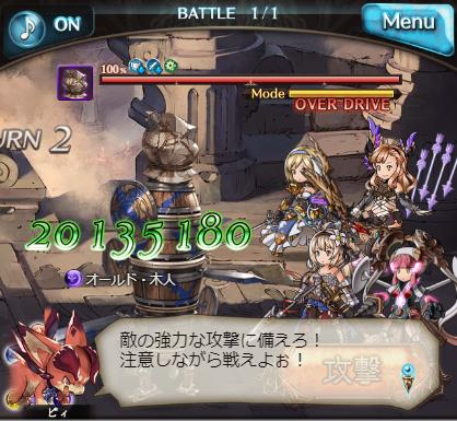 f:id:U-kimidaihuku:20200115215141p:plain