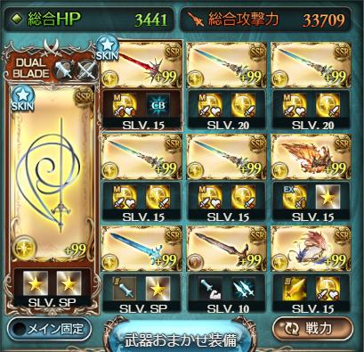 f:id:U-kimidaihuku:20200115220419p:plain