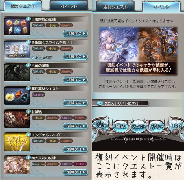 f:id:U-kimidaihuku:20200723225449p:plain