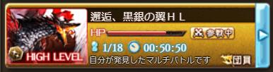 f:id:U-kimidaihuku:20200731113537p:plain