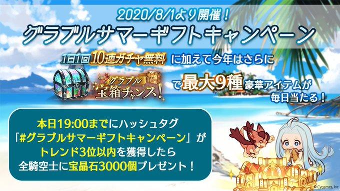 f:id:U-kimidaihuku:20200731151903j:plain