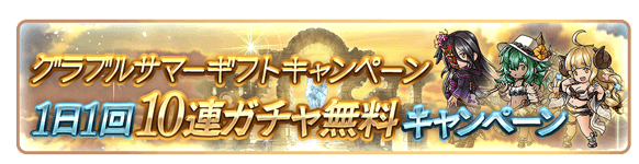 f:id:U-kimidaihuku:20200731154711p:plain
