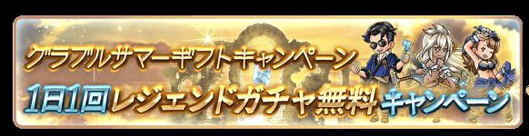 f:id:U-kimidaihuku:20200731154855p:plain