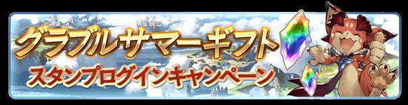 f:id:U-kimidaihuku:20200731155105p:plain