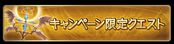f:id:U-kimidaihuku:20200731155248p:plain