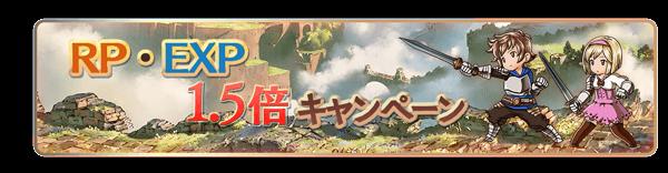 f:id:U-kimidaihuku:20200731155455p:plain