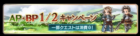 f:id:U-kimidaihuku:20200731155528p:plain