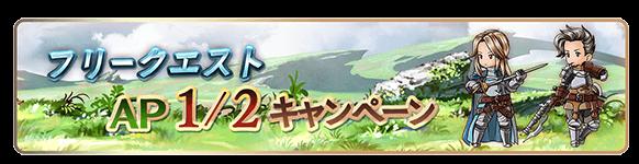 f:id:U-kimidaihuku:20200731155543p:plain