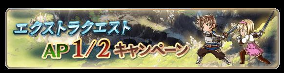 f:id:U-kimidaihuku:20200731155600p:plain