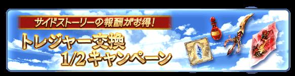 f:id:U-kimidaihuku:20200731155623p:plain