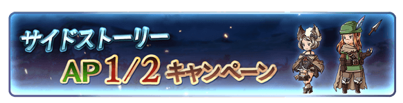 f:id:U-kimidaihuku:20200731155626p:plain