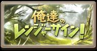 f:id:U-kimidaihuku:20200731160129p:plain