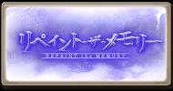 f:id:U-kimidaihuku:20200731160132p:plain