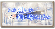 f:id:U-kimidaihuku:20200731160136p:plain
