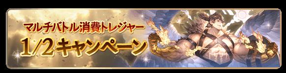 f:id:U-kimidaihuku:20200731160248p:plain