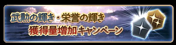 f:id:U-kimidaihuku:20200731160301p:plain