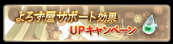 f:id:U-kimidaihuku:20200731160315p:plain
