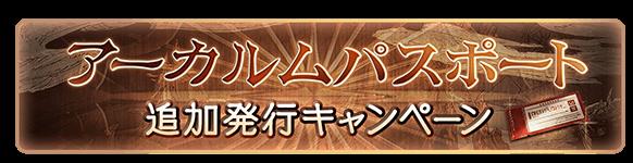 f:id:U-kimidaihuku:20200731160324p:plain