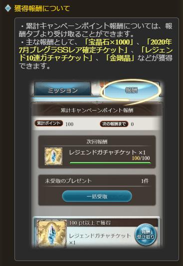 f:id:U-kimidaihuku:20200731162545p:plain