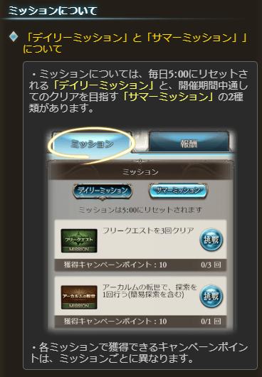 f:id:U-kimidaihuku:20200731162548p:plain