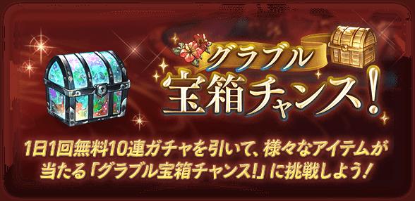 f:id:U-kimidaihuku:20200731163036p:plain