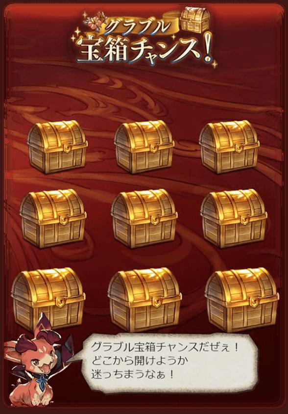 f:id:U-kimidaihuku:20200731163444p:plain
