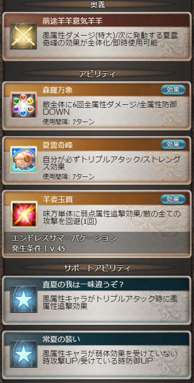 f:id:U-kimidaihuku:20200731181750p:plain