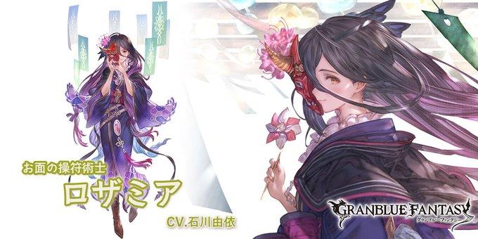 f:id:U-kimidaihuku:20200731182259j:plain