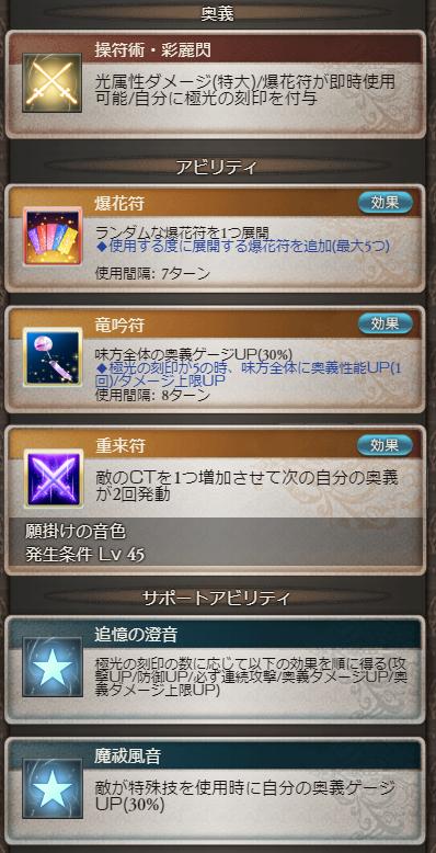 f:id:U-kimidaihuku:20200731182516p:plain