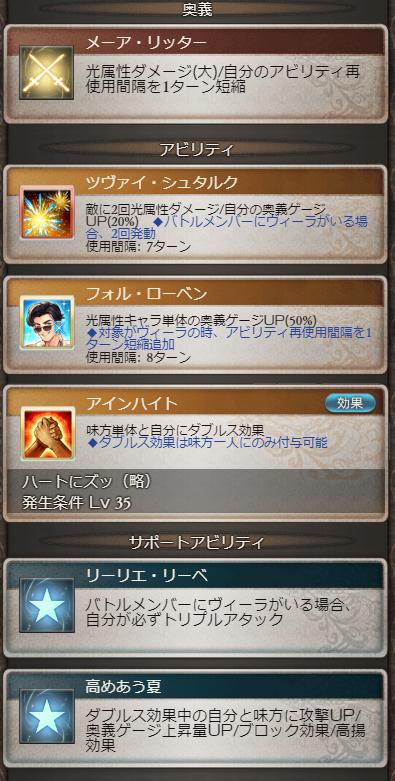 f:id:U-kimidaihuku:20200731183909p:plain