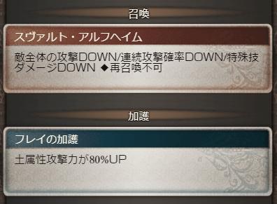 f:id:U-kimidaihuku:20200731184554p:plain