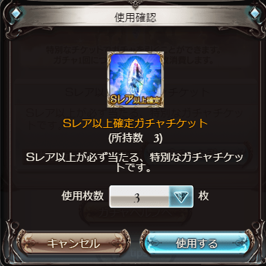 f:id:U-kimidaihuku:20200731185649p:plain