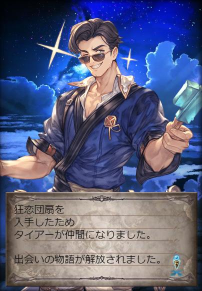 f:id:U-kimidaihuku:20200731185710p:plain