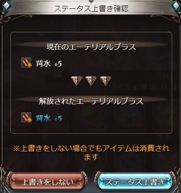 f:id:U-kimidaihuku:20200731201044p:plain