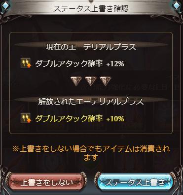 f:id:U-kimidaihuku:20200731202726p:plain