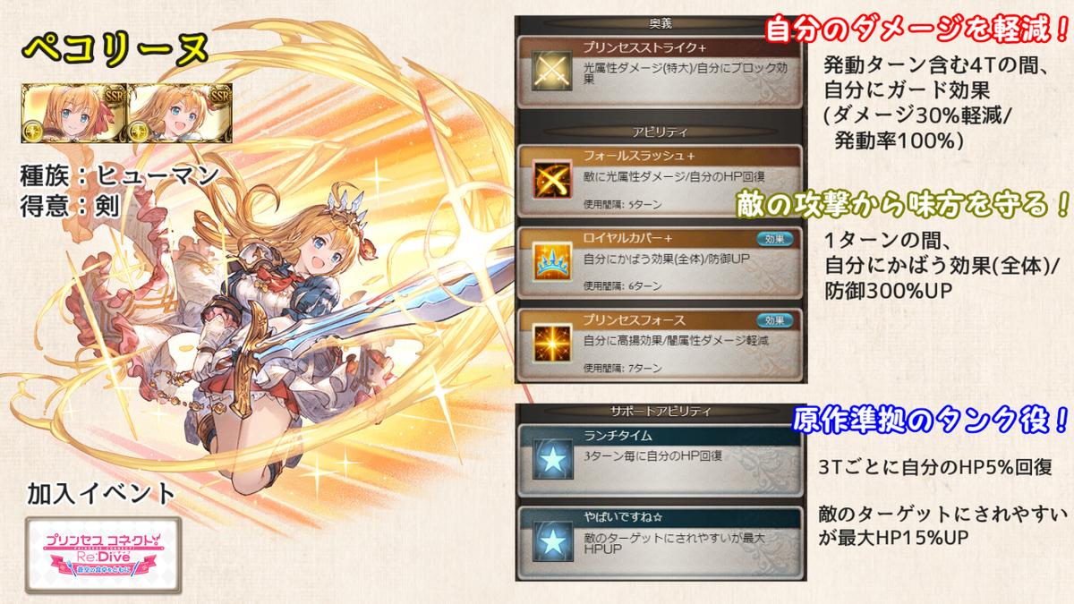 f:id:U-kimidaihuku:20200806104052p:plain