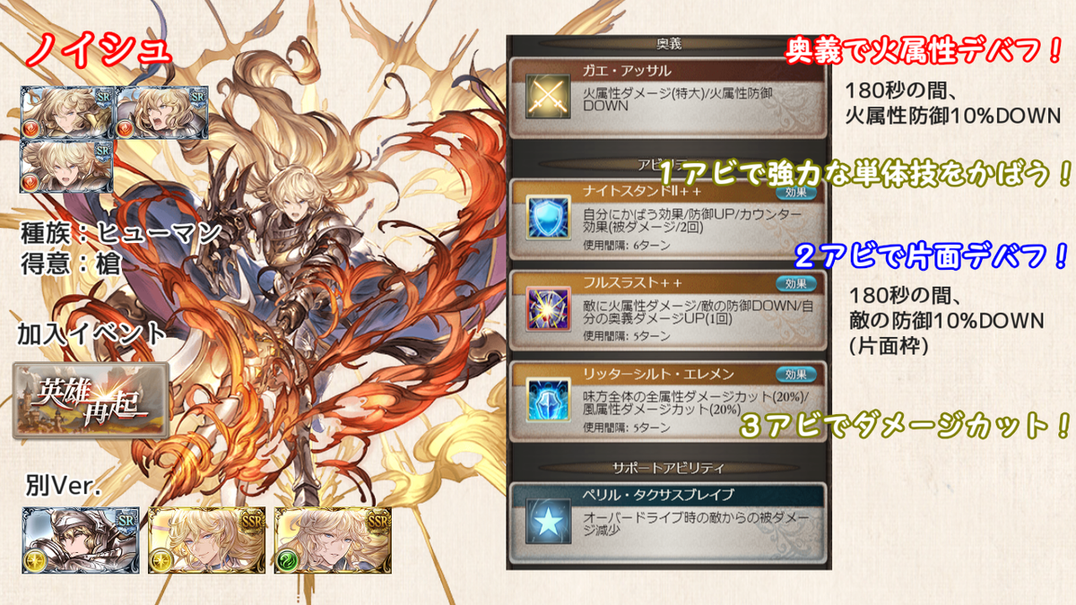 f:id:U-kimidaihuku:20200806105406p:plain