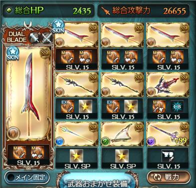 f:id:U-kimidaihuku:20200806141343p:plain