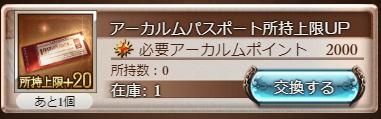 f:id:U-kimidaihuku:20200806184042p:plain